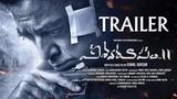 Vishwaroopam 2 (Telugu) Trailer Vishwaroopam II Kamal Haasan Ghibran