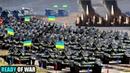 How Powerful is Ukraine? Ukraine Military Power 2019 (Ready for war)