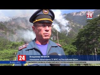 МЧС наращивает группировку для тушения пожара в ущелье Уч-Кош