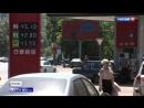 Рубль за неделю: литр топлива дорожает втрое быстрее, чем в прошлом году
