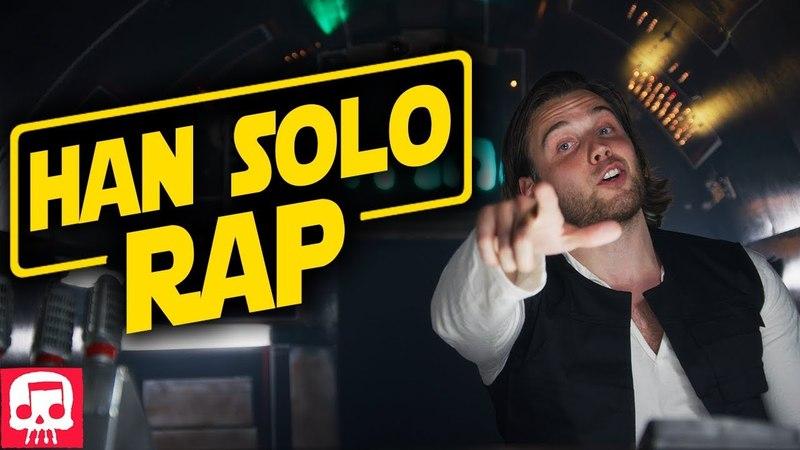 HAN SOLO RAP by JT Music (feat. NerdOut) -