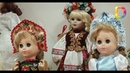 История игрушек по-долгопрудненски в музее проходит выставка кукол Новости Долгопрудного