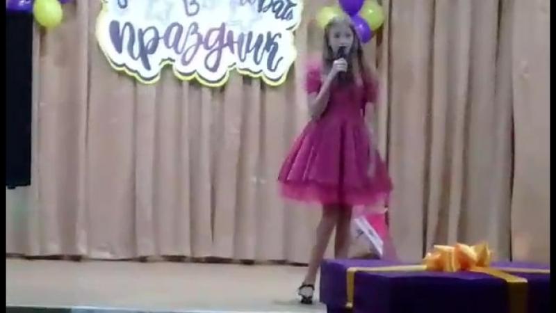 Моё первое выступление!