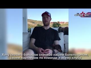 Микко Коскинен прощается с болельщиками СКА