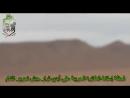 Сирия.18-03-2018.Боевики сбили Су-24 ВВС САР в восточном Каламуне