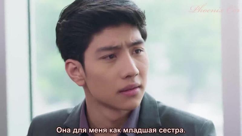 Phoenix Cor Kiss Me Again Снова поцелуй меня серия 6 рус саб