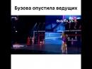 Ольга Бузова премия RU TV 2018