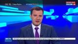 Новости на Россия 24 Авария под Томском три человека сгорели в автомобиле