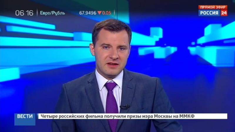 Новости на Россия 24 • Авария под Томском: три человека сгорели в автомобиле