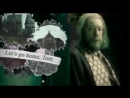 Tom Riddle Albus Dumbledore | Harry Potter vine