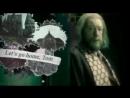 Tom Riddle Albus Dumbledore Harry Potter vine