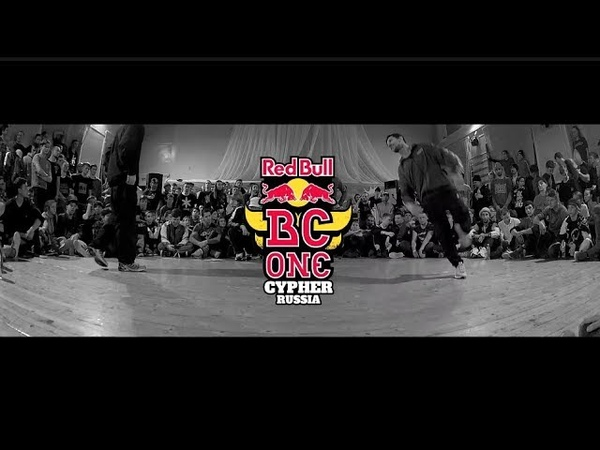 RED BULL BC ONE X СТАРАЯ ШКОЛА
