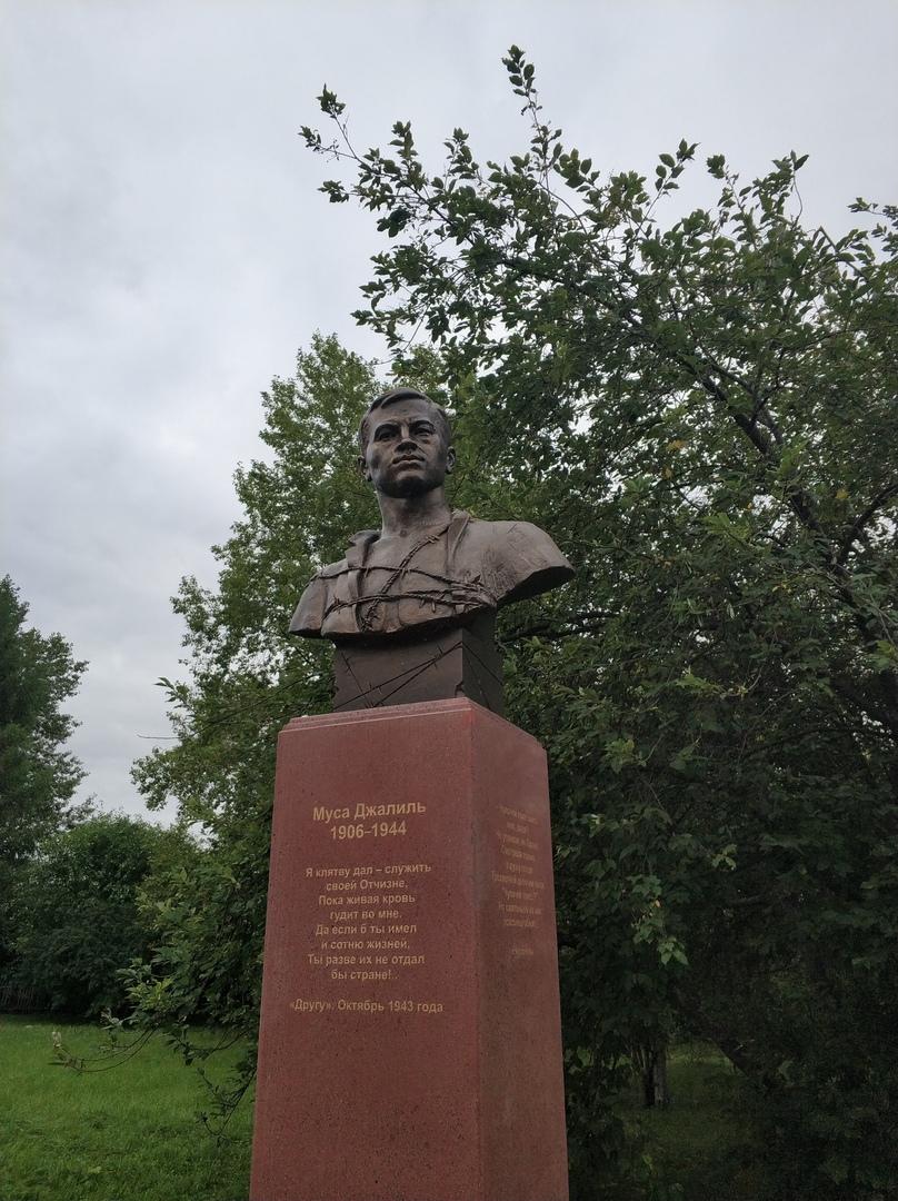 Уленкульская СОШ 1 сентября 2018