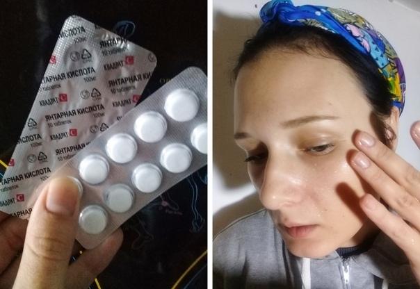 12 аптечных средств против старения кожи, которые действуют не хуже дорогой косметики!, изображение №1
