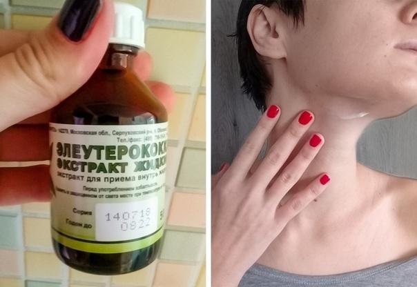 12 аптечных средств против старения кожи, которые действуют не хуже дорогой косметики!, изображение №8