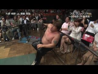 Akitoshi Saito, Junta Miyawaki vs. Hajime Ohara, Hitoshi Kumano (NOAH - Navigation with Breeze 2018)