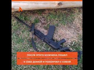 Массовое убийство в Якутии | АКУЛА