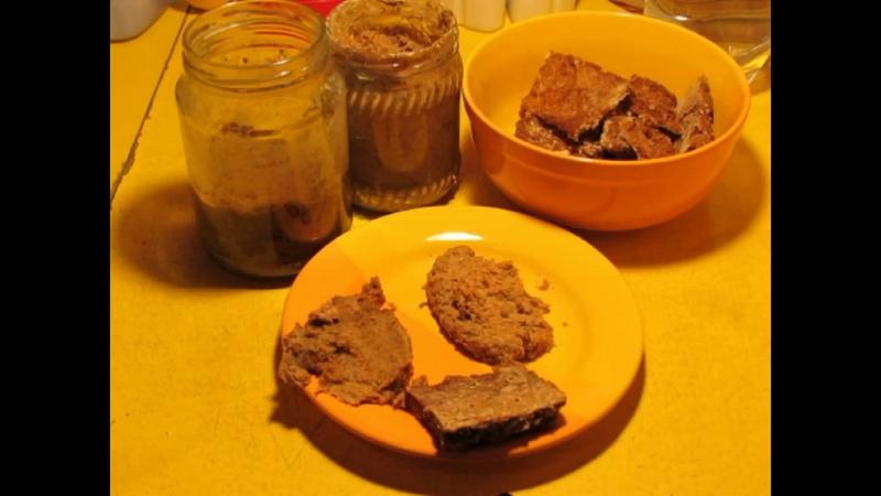 Приготовление ржаного сыроедческого хлеба