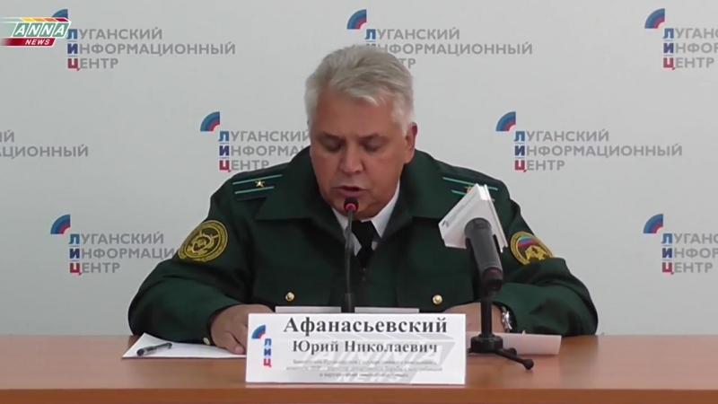 С начала года таможенники ЛНР изъяли товаров на сумму более 44 миллионов рублей