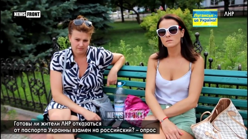 Мазохисты или идиоты Жители Луганска хотят стать гражданами России.