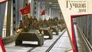Афганская война 1979-1989. К 30-летию вывода советских войск