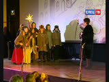 Театральная гостиная «Однажды в Рождество» завершила фестиваль «Новогодние огни древнего города»