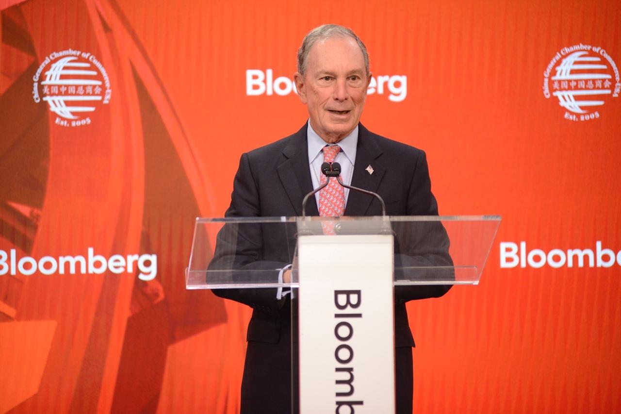 Украина обратилась к Bloomberg с требованием относительно Крыма