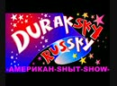 V-s.mobiДурацкий Русский все серии.3gp