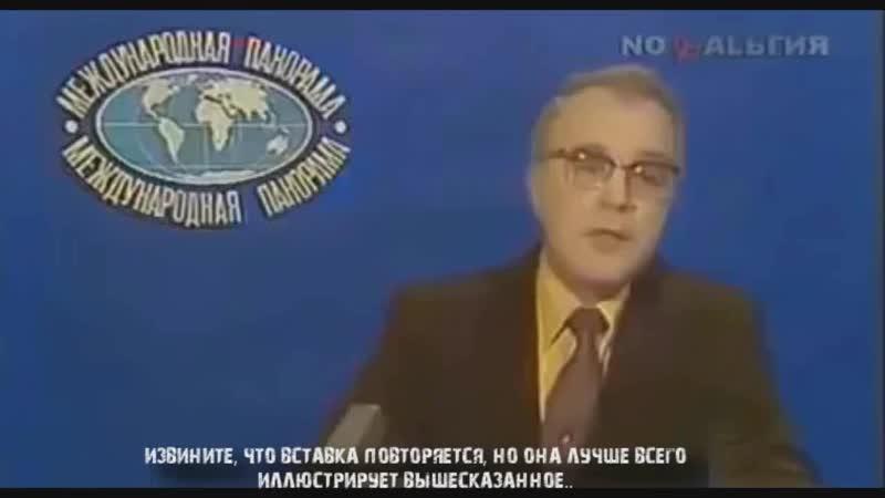 Пропоганда СССР - наша страна под санкциями никогда не развалится.