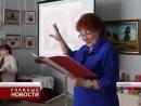 Спасское-Лутовиново на этюдах Я. П. Полонского