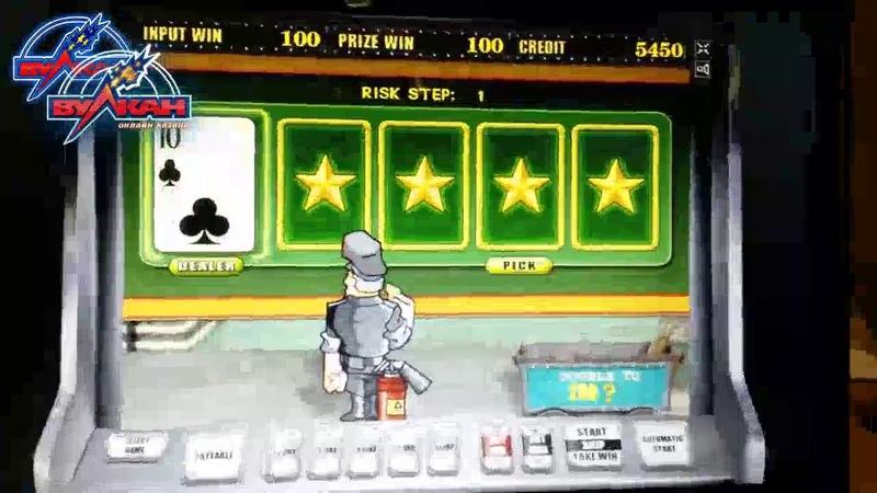 Самый простой взлом азартного слота в онлайн casino Вулкан на ваших глазах.