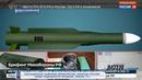 Сенсационное заявление Минобороны России. Новые подробности крушения «Boeing 777». 17.09.2018, Панорама