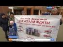 Вести Москва Вести Москва Эфир от 21 марта 2016 года 08 30