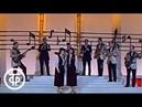 Весенние ритмы. В.Толкунова, О.Анофриев, Э.Хиль, Гая, Аккорд, братья Сазоновы (1972)