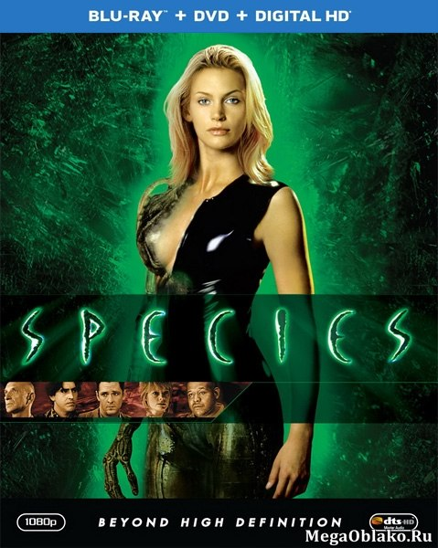 Особь / Species (1995/BDRip/HDRip)