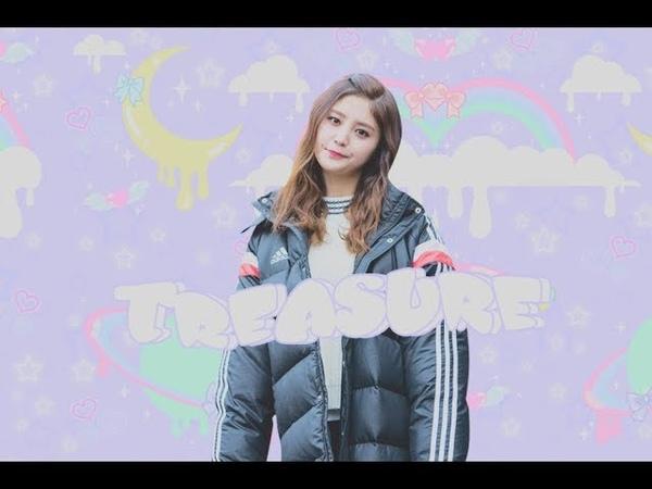Fmv/junghwa - treasure