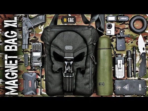 EDC сумка MAGNET BAG XL М-ТАСEDC BAGSurvival Kit