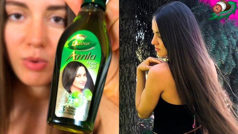 Секреты восточных красавиц 🏺 МАСЛО АМЛЫ для питания волос 🌴 POLI NA PALME