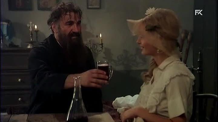 Cudo nevidjeno (1984) - Yugoslavia
