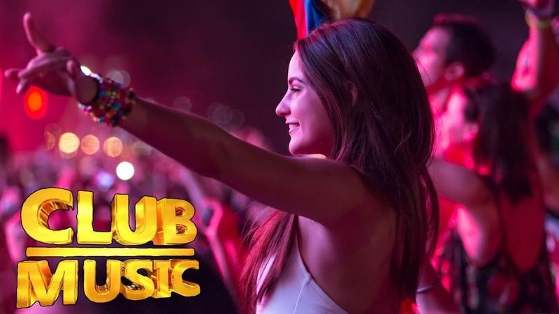 Крутая Клубная Музыка Клубняк ★ Party Electro House 2019