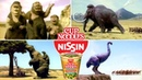 Die Laughing Nissin Cup Noodle Hungry Primitive Man Classic Japanese Commercials