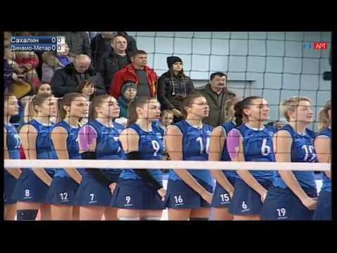 Волейбол ЧР 2018/2019 женщины 3-й тур Сахалин vs Динамо Метар