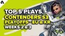 Топ-5 лучших моментов плей-оффа Contenders | 3-й сезон [ EU KR ]