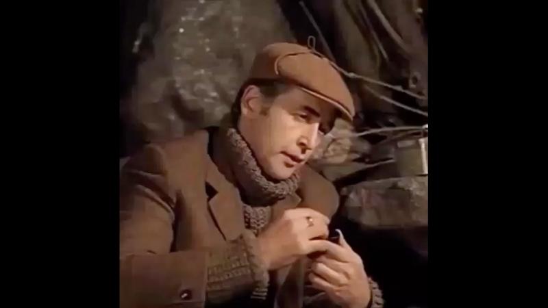 Шерлок Холмс о любви