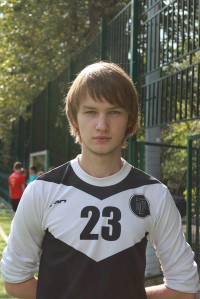 Andrey Ermakov