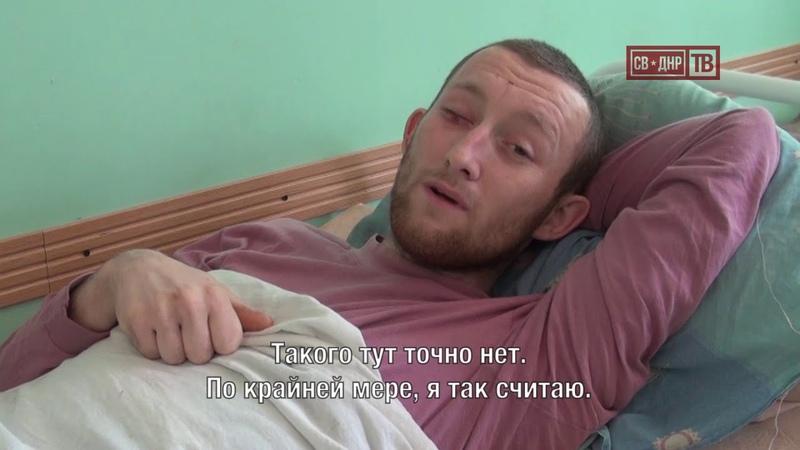 Откровения пленного карателя Донецк ТВ СВ ДНР Выпуск 440