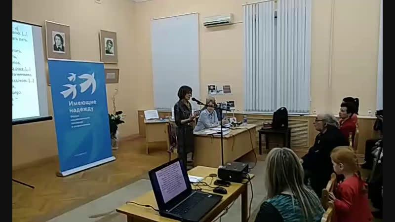 Встреча о Солженицыне