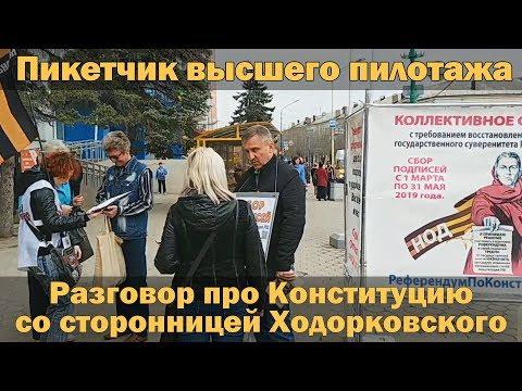 ИсторияОдногоПикетаНОД Пикетчик высшего пилотажа