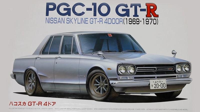 Nissan Skyline GT-R 4 Door (PGC-10) 1969/1970 ● 1/24 (Fujimi)
