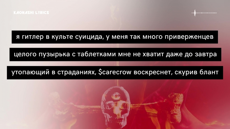 GHOSTEMANE x $UICIDEBOY$ x JGRXXN - SEPPUKU ⁄ ПЕРЕВОД ⁄ WITH RUSSIAN SUBS